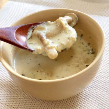 【簡単料理】しめじとベーコンのとろとろ豆乳スープ【時短技あり】