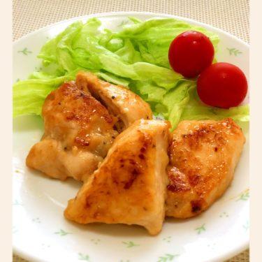 【冷凍作り置きOK】鶏むね肉で!ふんわり柔らかハチミツ醤油チキン【節約レシピ】