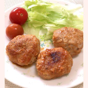 【冷凍作り置き】ご飯に合う!味噌トマト煮込みハンバーグ