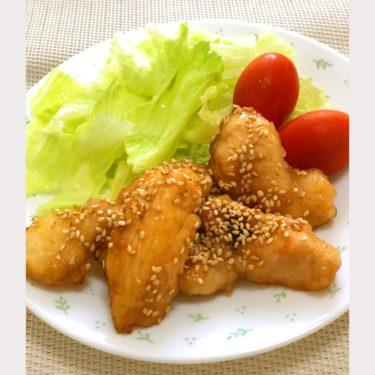 【冷凍作り置き】鶏むね肉でも柔らか〜甘辛ごまチキン【おすすめ】